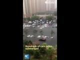 1718 Китай. Дождь. Северо-восток. ~ 9 августа 2018 2018.