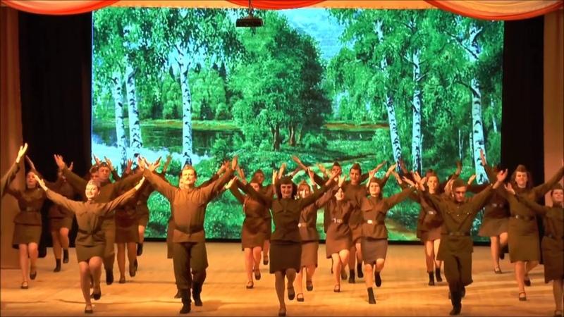 Военный танец Катюша в исполнении хореографических коллективов Импульс Грация и Ритм