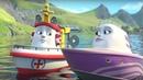 Мультфильмы про кораблик Элаяс Развивающий мультик Большой улов