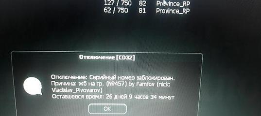 xR-S_V7cAQM.jpg