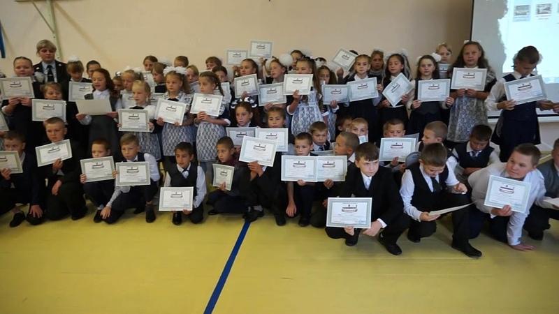 В Томске сотрудники полиции вручили школьникам сертификаты участников проекта «Я в безопасности!»