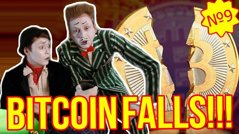 Bitcoin is down! What shall we do