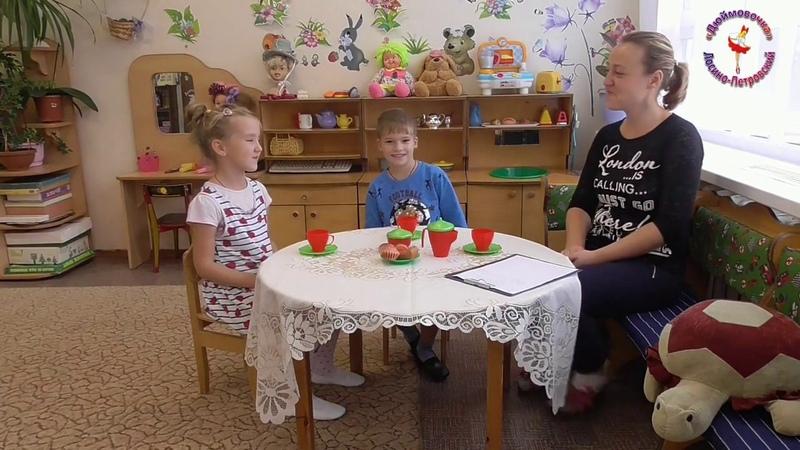 Что значит быть воспитателем