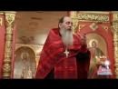 ТЕЛЕСНОЕ ИСЦЕЛЕНИЕ Прощение Грехов Головин Владимир 10 09 2017