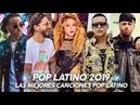 Reggaeton Mix 2019 Muzica Noua Martie 2019 Melodii Noi Martie 2019 Muzica Noua de Petrecere