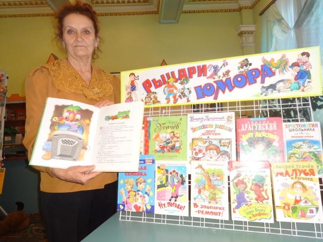 день смеха, отдел обслуживания дошкольников и учащихся 1-4 классов, донецкая республиканская библиотека для детей