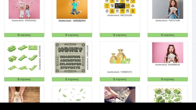 ShopDIZ 🔥 ШопДИЗ изнутри. Видеоинструкция ссылка для регистрации без инвайта (кода приглашения