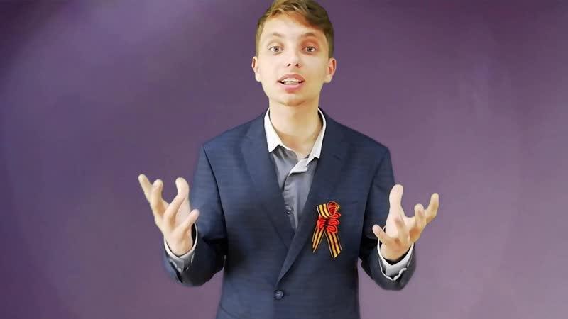 Коротаев Егор