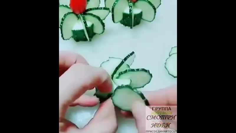 Простейшее украшение из огурцов для праздничных блюд...