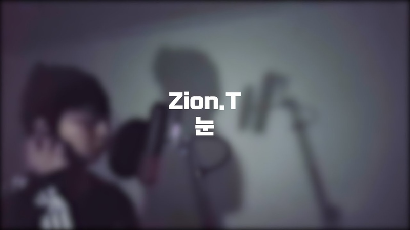 Zion.T(자이언티) - 눈 (cover by yoone)