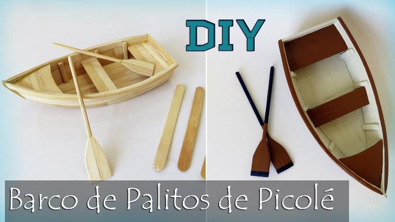 DIY: Como Fazer um Barquinho com Palitos de Picolé