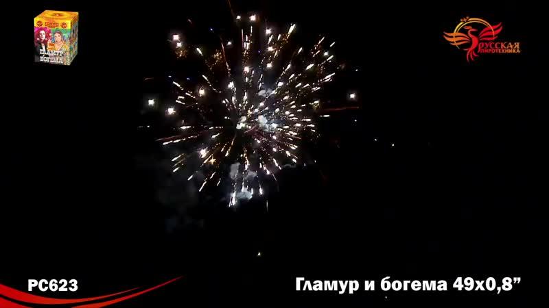 Салюты, пиротехника и фейерверки в Саранске PC623 Гламур и богема
