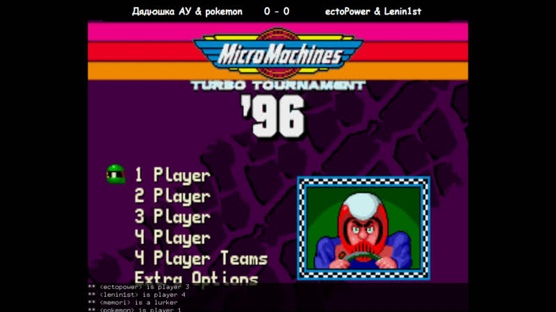 Micro Machines '96. дядюшка АУ pokemon vs ectoPower Lenin1st