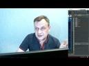 Сравниваю RMS секвенсоров FL Studio провалилась по RMS прямой эфир