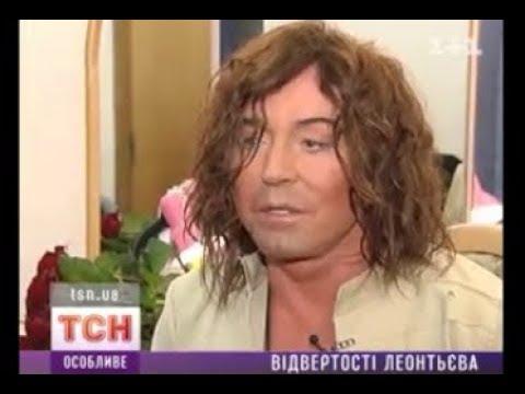 Валерий Леонтьев — интервью телеканалу ТСН, выпуск Особливе от 11.12.2012.