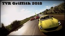 Forza Horizon 4 Last update Series 6 Summer TVR Griffith 2018 Car Pass Cinematic shooting