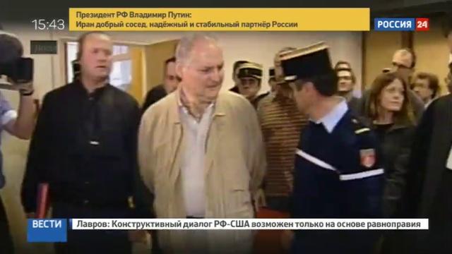 Новости на Россия 24 • Карлос Шакал приговорен к очередному пожизненному сроку