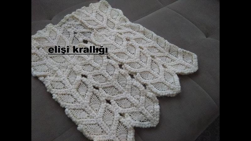 FISTIKLI VE BADEMLİ YELEK YAPILIŞIPeanut and Almond Vest construction
