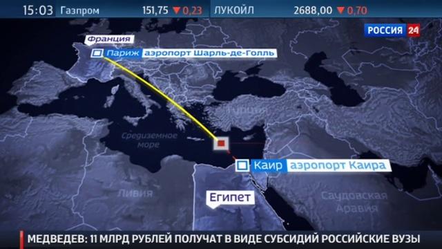 Новости на Россия 24 Париж для родственников пассажиров А320 создан кризисный центр смотреть онлайн без регистрации