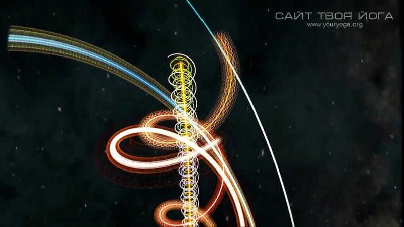 Семь космосов.Истинное учение о пространстве и времени.