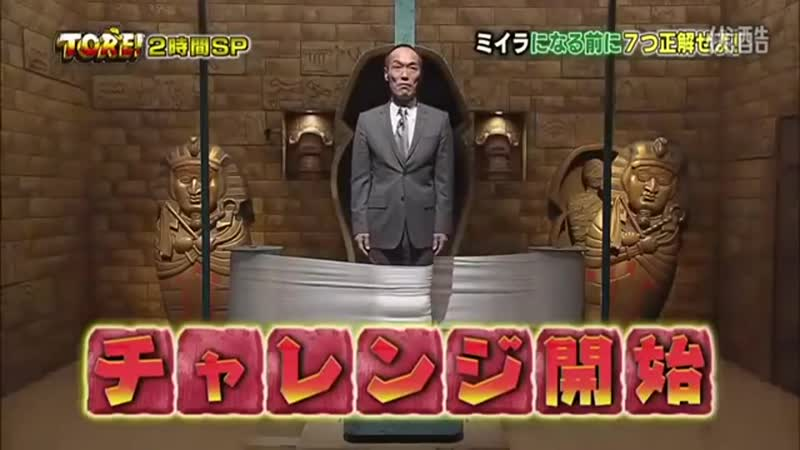 TORE! - Japanese Mummification Game Show ManBoy edition 1