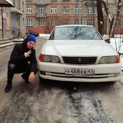 Ванёк Лисс