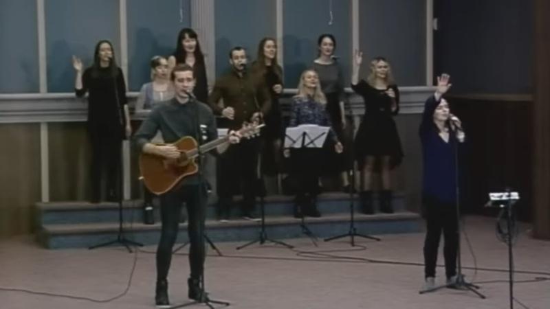 Прославление и Поклонение 10.03.2019