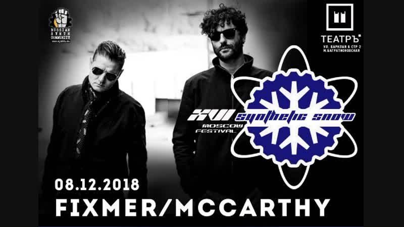 Come And Join Us (XVI Synthetic Snow Festival 2018 Moscow)