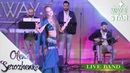 Way to be a STAR ☆ Ukraine ★2018★ Live Band ⊰⊱ Olena Serozhenko