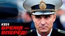 Раскрываем истинное значение Лошарика для России