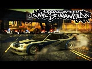 Подготовка к Сонни! Need for Speed-Most Wanted №1