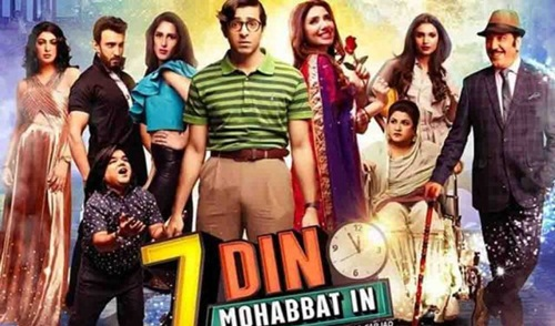 7 Din Mohabbat In Torrent