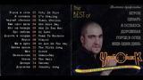 Анатолий Крупнов (Черный Обелиск) - The Best Of (2001) (CD, Ukraine) HQ