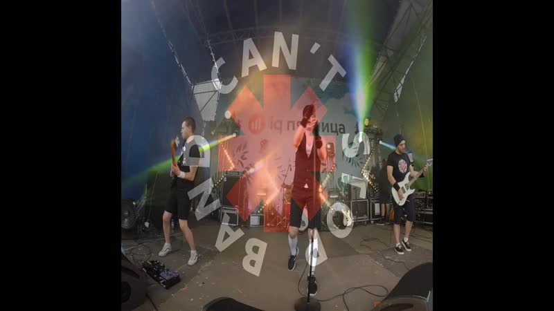 Can't stop band Summer party 08 2019