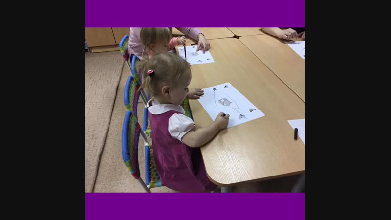 Занятия у малышей, 2019