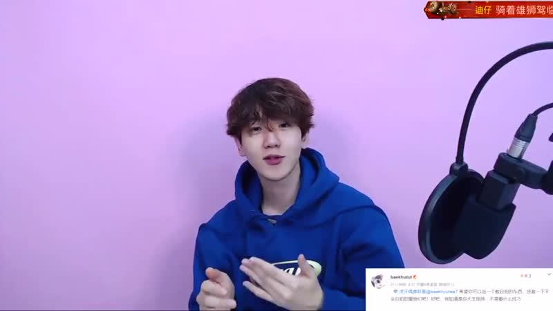190221 BAEKHYUN PUBG LIVE - - Q6 Selca tips! - - Baekhyun hasnt been taking much selfies recently because his face isnt in a ver