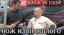 Как я поймал Пономарева, который словил белочку!