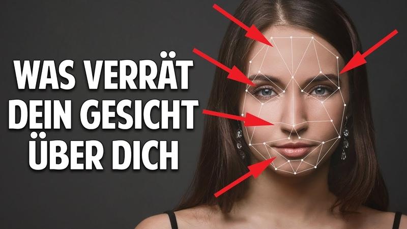 Versteckte Botschaften, Charakter Persönlichkeit Was Dein Gesicht über Dich verrät