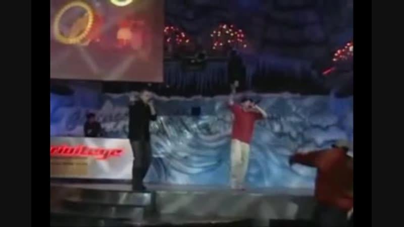 Red Bull Атака 2005 (Донецк 2006)