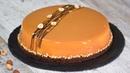 Карамельный Муссовый Торт с зеркальной глазурью