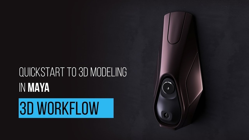 Quickstart to 3D Modeling in Maya Workflow
