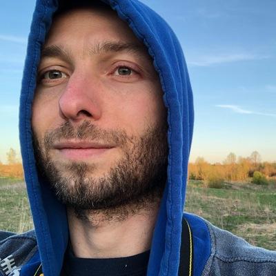 Сергей Локоть