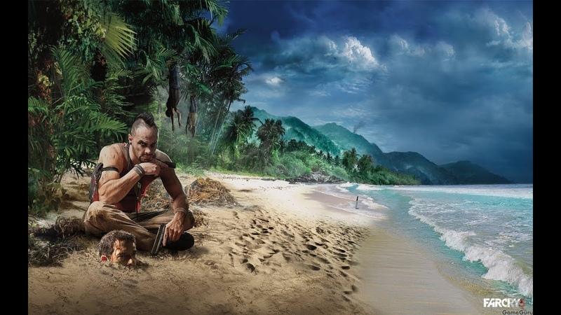 Прохождение - FarCry 3 - Часть 32 ( Игра против банка )