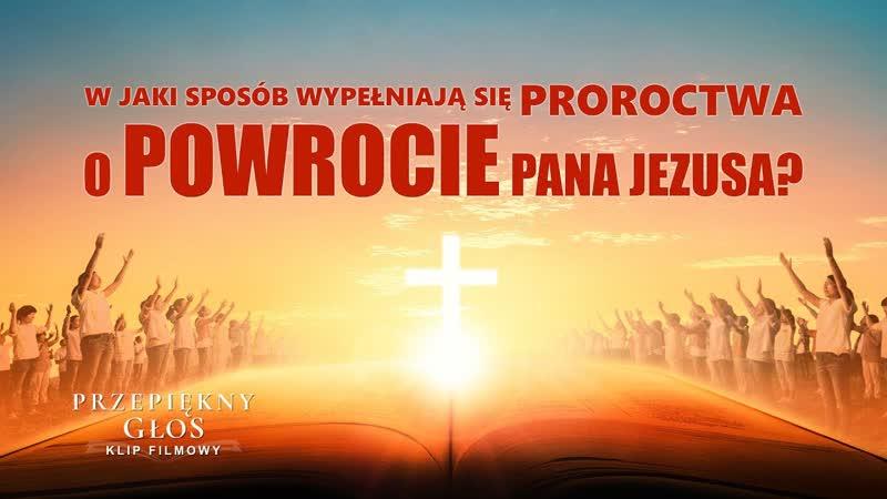 """""""Przepiękny głos"""" Klip filmowy (1) – W jaki sposób wypełniają się proroctwa o powrocie Pana Jezusa"""