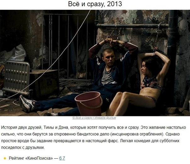 Нестандартные российские фильмы