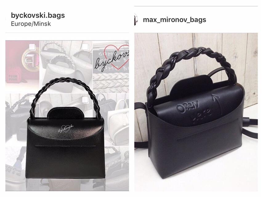 4547986e450a Marketing.by сделал сравнительную подборку оригинальных сумок дизайнеров и  сумок из коллекции Евгения Бычковского.