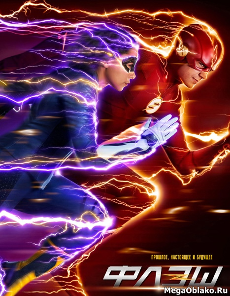 Флэш / The Flash - Полный 5 сезон [2018, WEB-DLRip | WEB-DL 1080p] (LostFilm)