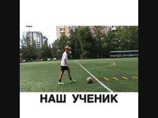 ученики #53 | Artfreestyle - Академия футбольного мастерства