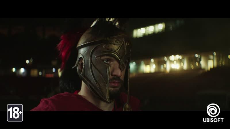 Assassins Creed: Одиссея - Спартак