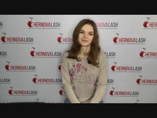 Видео отзыв нашей клиентки о наращивании ресниц. Школа-студия по наращиванию ресниц CHERNOVA LASH🍒 г. Самара